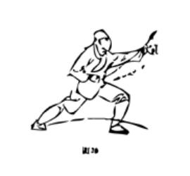 kungfu-strip - Small2